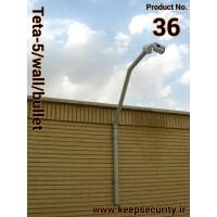 36 براکت تتا سايز 5 ( دکل / بام / لبه ساختمان / حفاظت پيرامونی ) Teta Bracket size 5