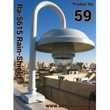 59 باران گير / سايبان / سايه بان/ آفتابگير دوربين مداربسته Ra-5615