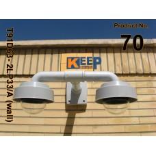 70 پايه براکت سقفی / ديواری دو عدد دوربين دام ثابت T91D63-2LP33/A