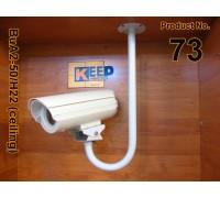73 براکت عصائی قاب محافظ (سقفی) اکونومی BuA 2-50/H22