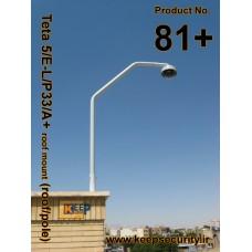 81+ براکت تتا 5 فولادی / دام ثابت ( ديوار / بام / دکل / حفاظت پيرامونی ) Teta 5/E-L/P33/A
