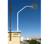 83 براکت تتا 5 آلومينيوم / ال ( ديوار / بام / دکل / حفاظت پيرامونی ) Teta 5/Alu-L