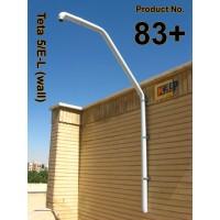83+ براکت تتا 5 فولادی / ال ( ديوار / بام / دکل / حفاظت پيرامونی ) Teta 5/E-L